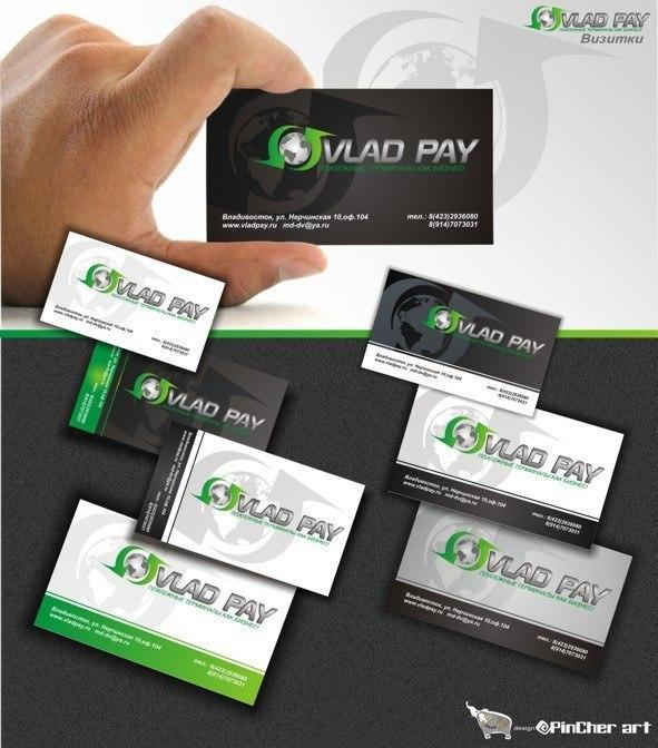 Фирменные визитки VLAD Pay