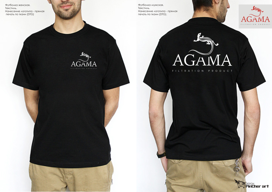 AGAMA FILTRATION PRODUCT