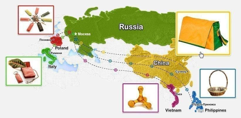 Карта поставок из других стран