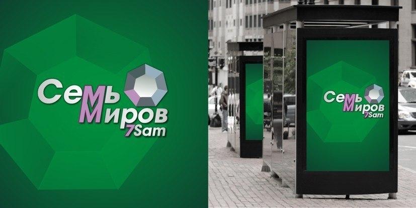 Логотип 7Sam Семь Миров
