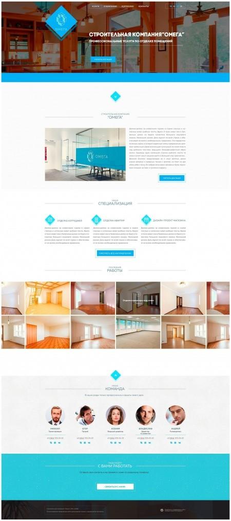 3cf97d00c23d Елена Заварзина -  Дизайн сайтов -  портфолио на фриланс-сайте, ищу ...