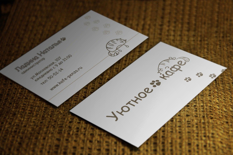 факты как правильно оформить визитные карточки кафе фото виды питаются