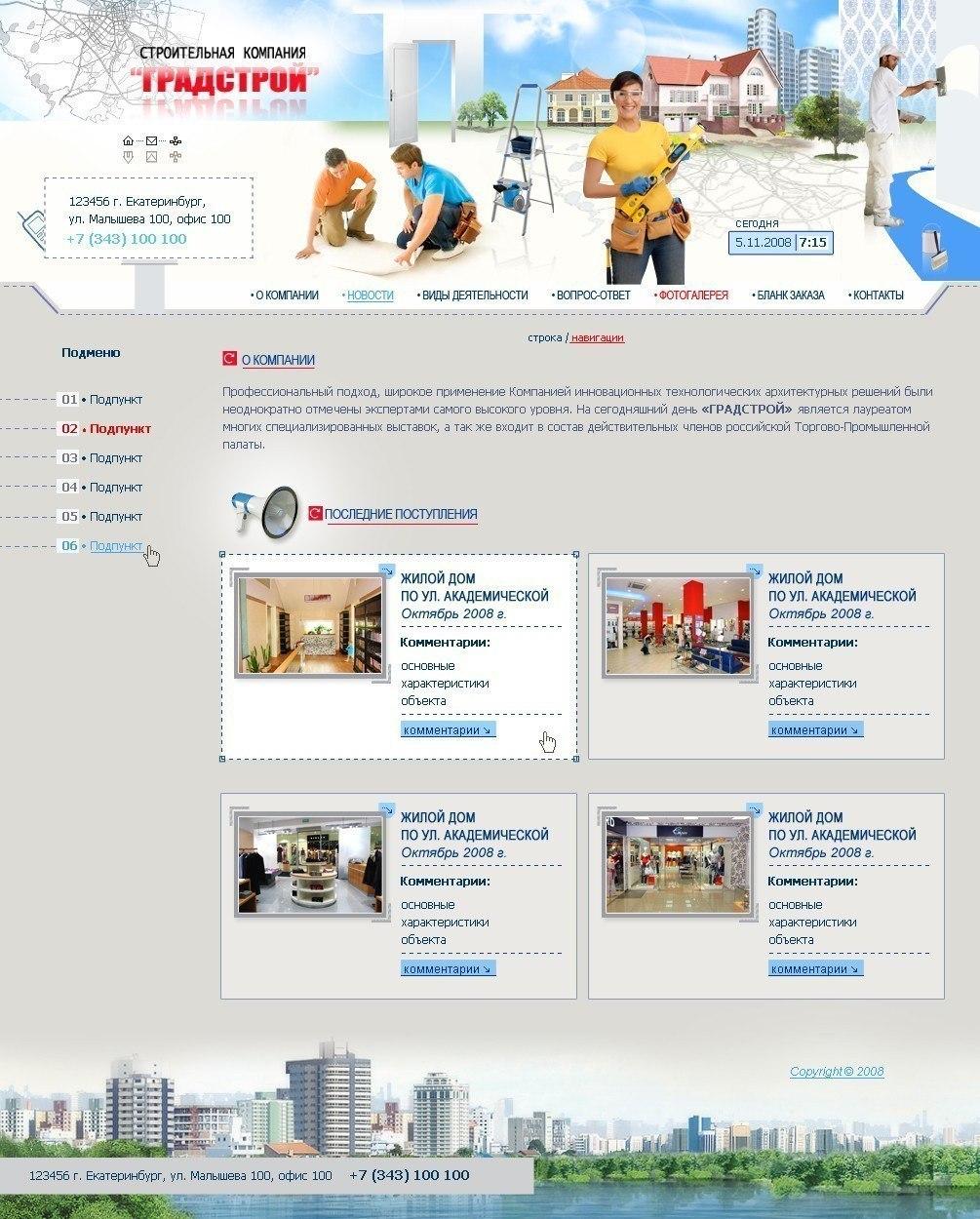 Дизайн сайтов картинки