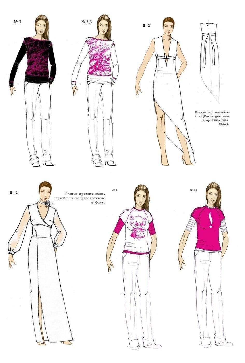 эскизы одежды -> Freelance Job -> фриланс и ...: www.freelancejob.ru/users/Toropovich/portfolio/53837