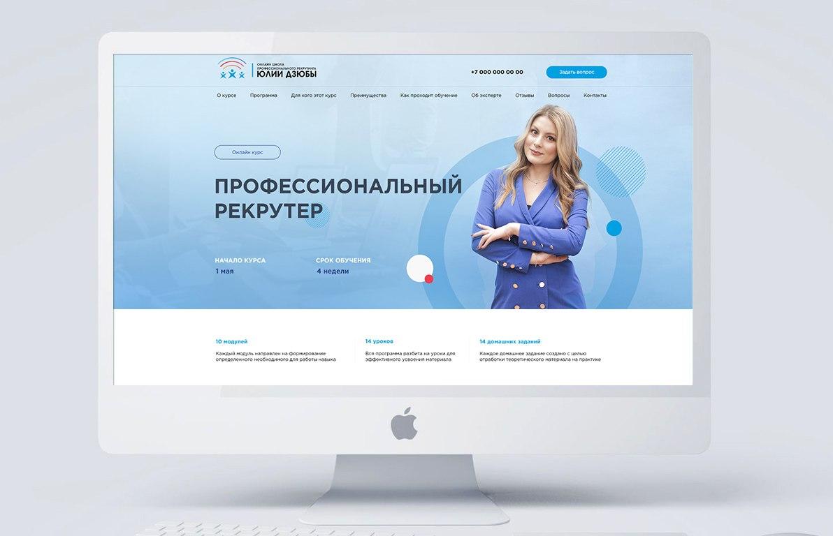 Landing page заказать фриланс фриланс сайты для фотошопа