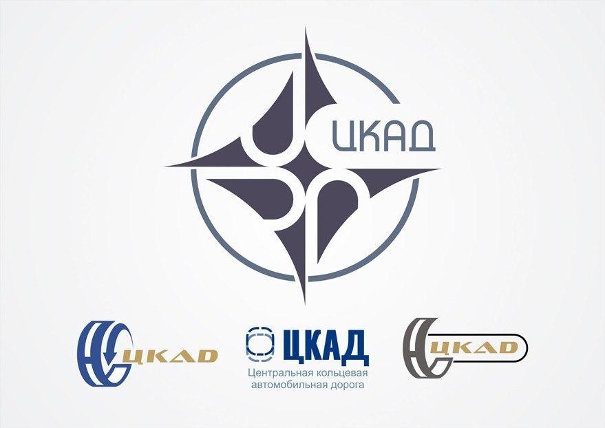 "...www.freelancejob.ru/users/grafrek/portfolio/69120/ "" title= ""Центральная Кольцевая Автомобильная Дорога ""IMG border=0..."
