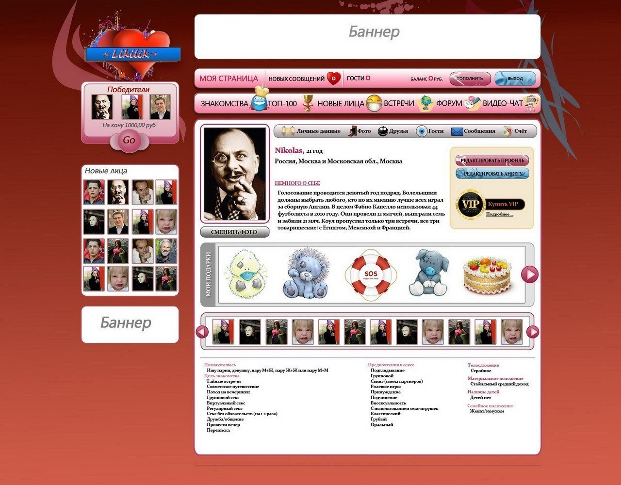 Сайты знакомств узбекистан 2 фотография