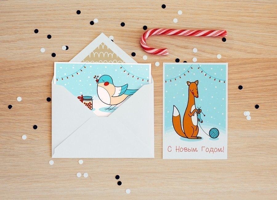 Печатная открытки новогодние, поздравление рождением сына