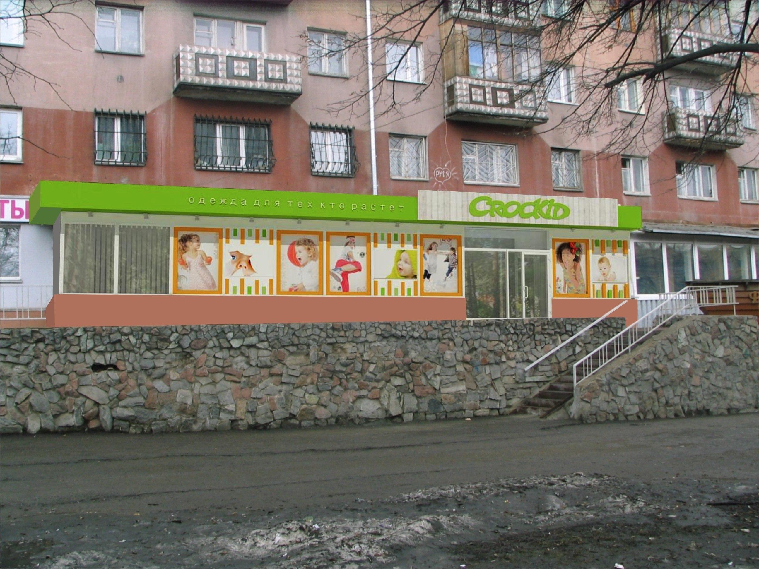Магазины детской одежды в омске 2