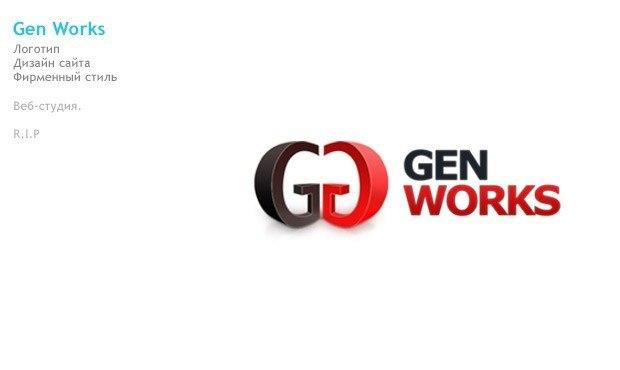 Logo design Freelance Jobs Online  Workana