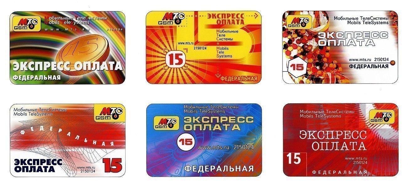Расчетная цены сравнить Ростов-на-Дону карта