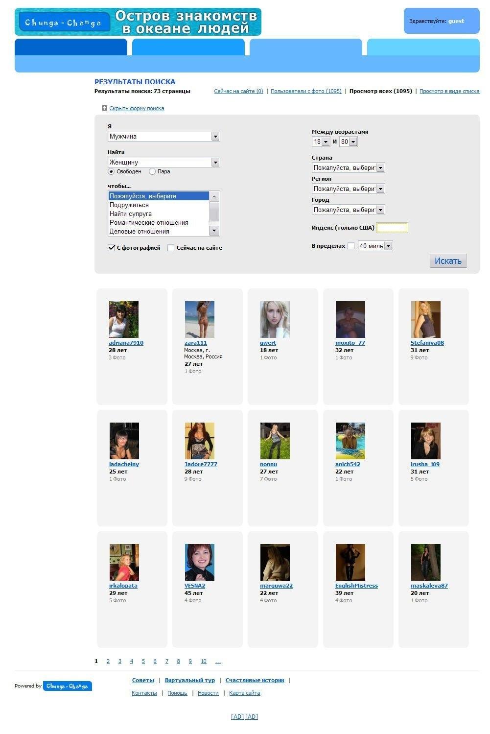 Сайты знакомств для вирта 1 фотография