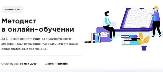 Фриланс дизайнер верстальщик фриланс работа в беларуси