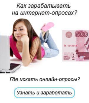 https://www.freelancejob.ru/upload/241/79799248464405.jpg
