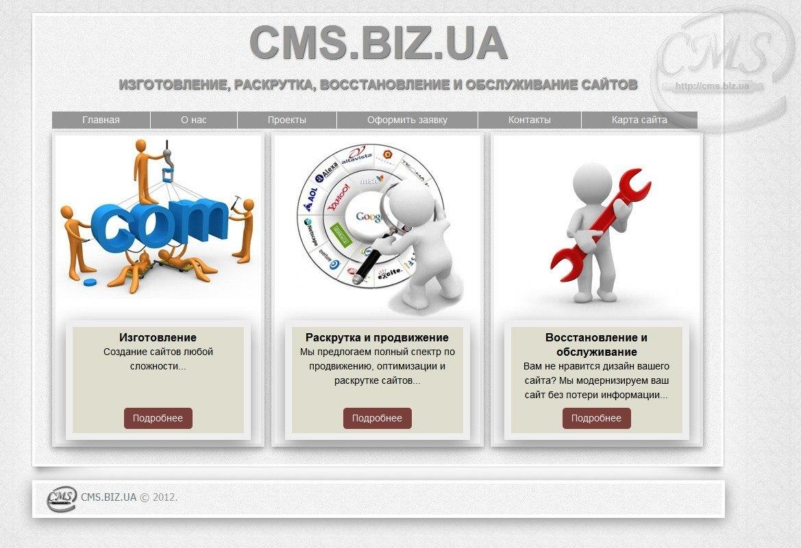 Изготовление и поисковая оптимизация web сайтов продвижение hannel/21 создание сайтов в программе front page-тесты
