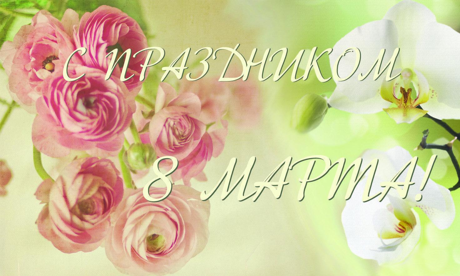 """Красиво оформленные поздравления на """"Одноклассниках"""" - Женский портал 64"""