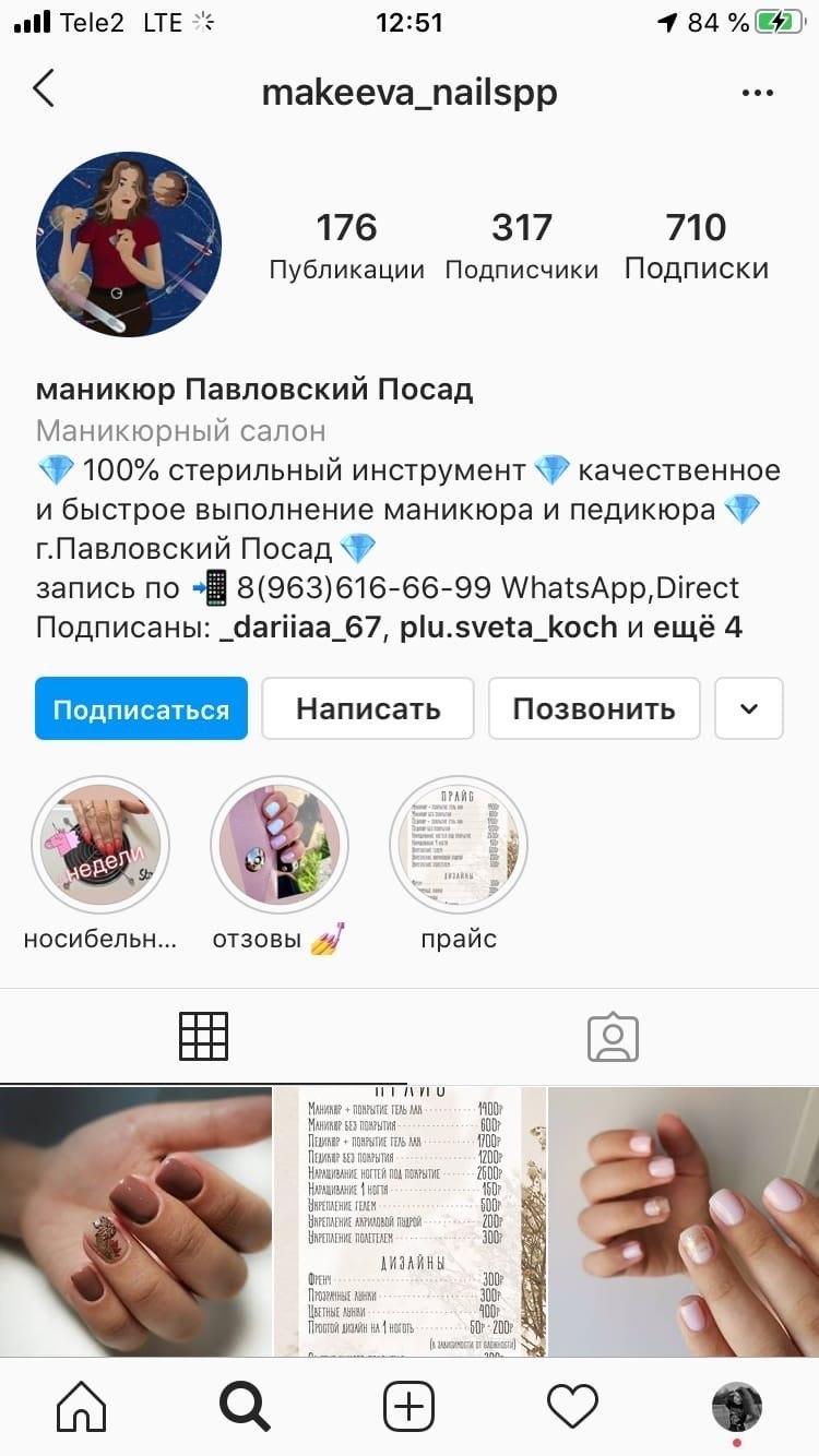 Удаленная работа на дому для подростков вакансии работа главного бухгалтера в москве удаленно
