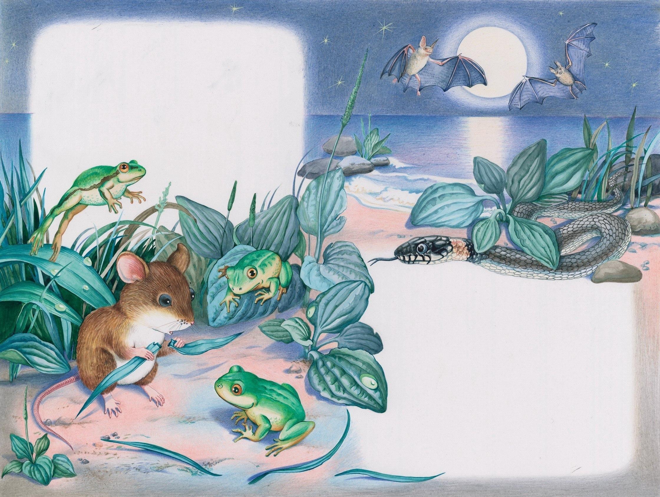 иллюстрации к произведению мышонок пик известно девушкам