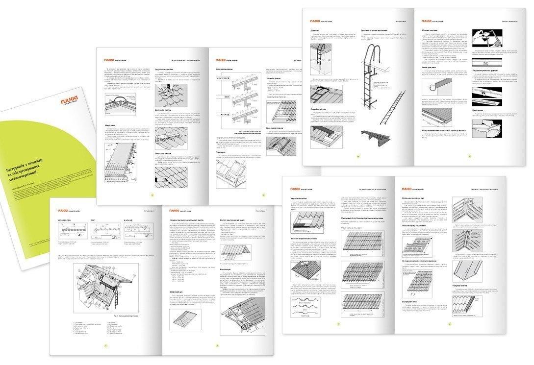 Инструкция дизайн