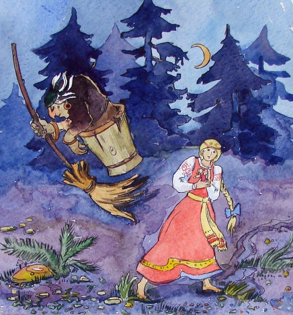 Открытка продать, картинки василиса прекрасная русская народная сказка