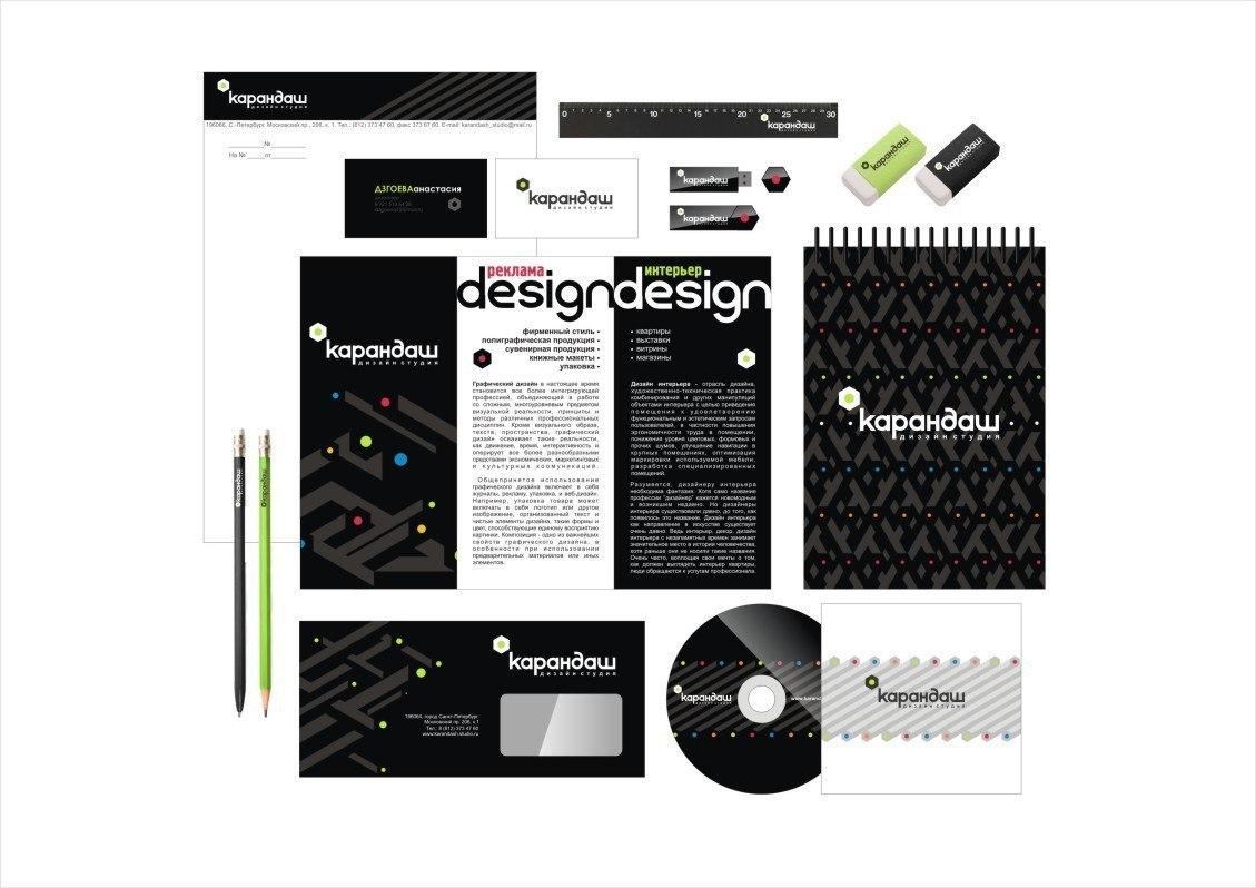 О дизайн фирменный стиль