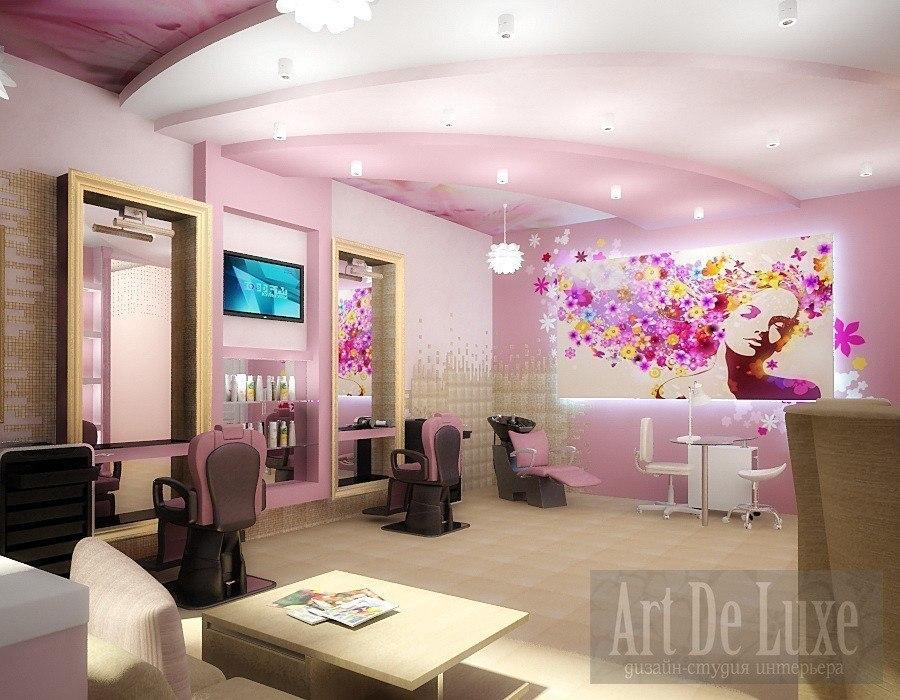 Внешний дизайн салона красоты