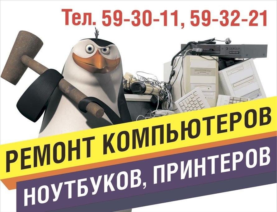 Баннер ремонт компьютеров gt freelance job