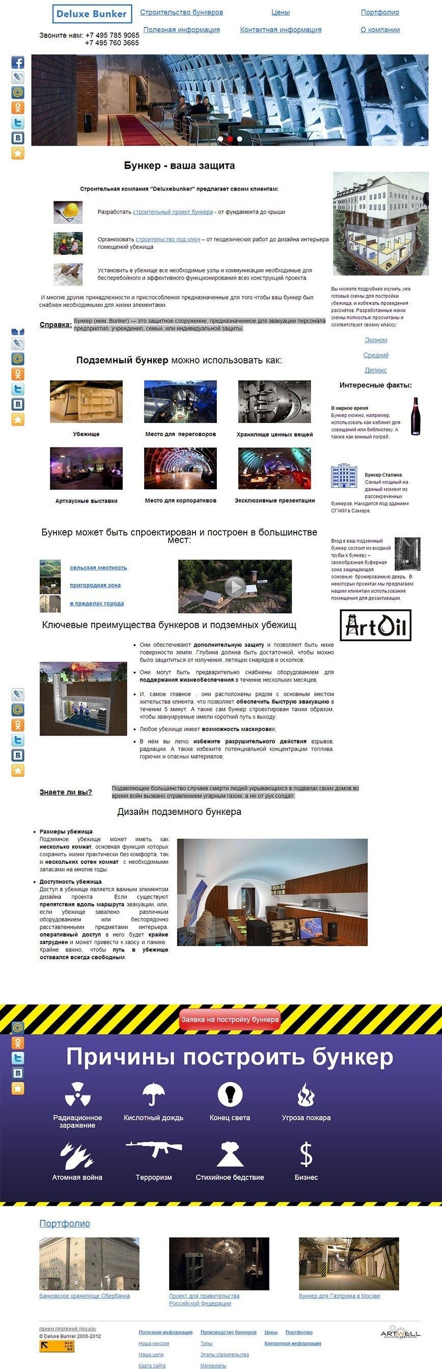 Фриланс продвижение сайта продвижение сайтов троицк