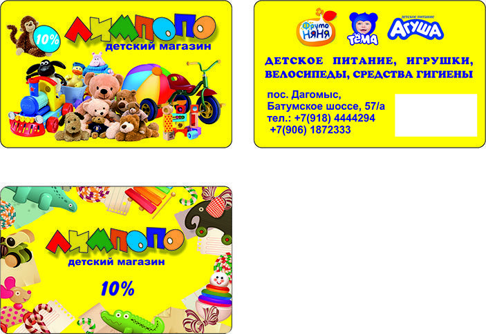 Цена мастеркард карта Сургут