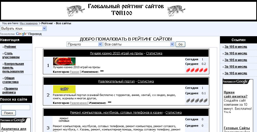 малолетки знакомства иркутск showthread php