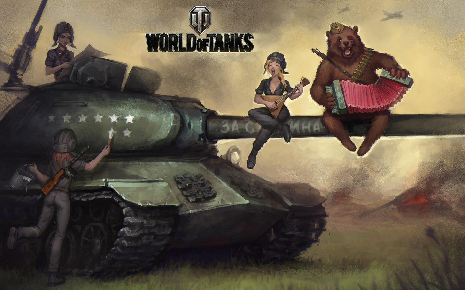 Про школу, танки прикольные рисунки