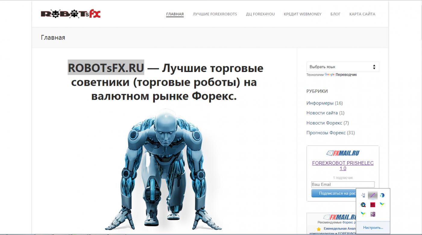 Сайты для торговли на рынке форекс успешная торговля на форексе