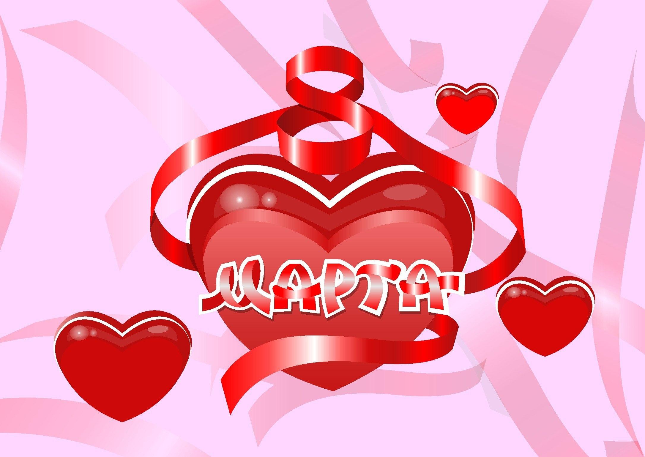Открытки любимой на марта