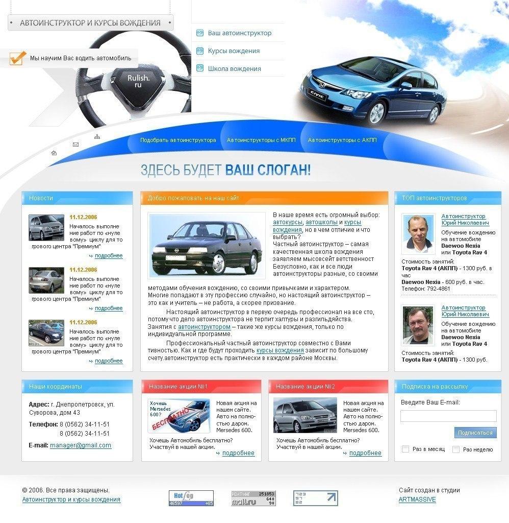 своя компания екатеринбург официальный сайт адреса телефоны