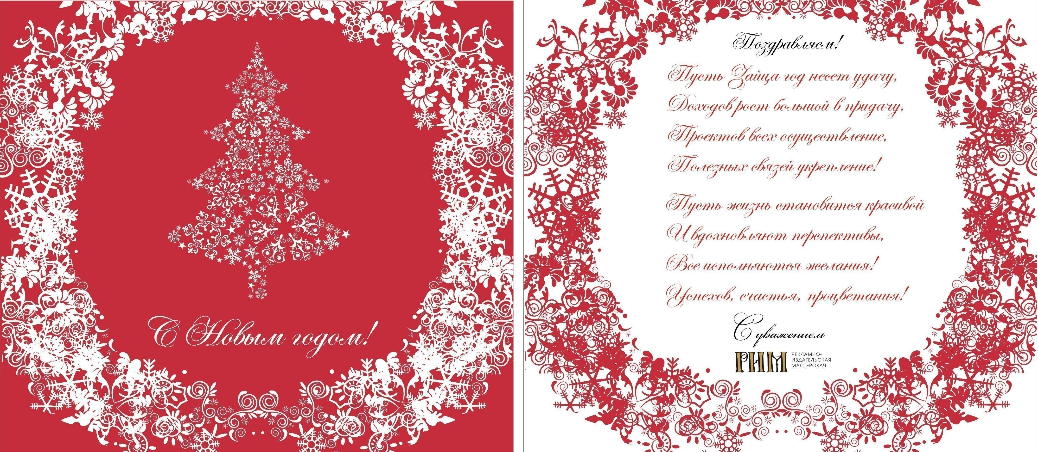 Поздравительный текст для открытки, летием дочери