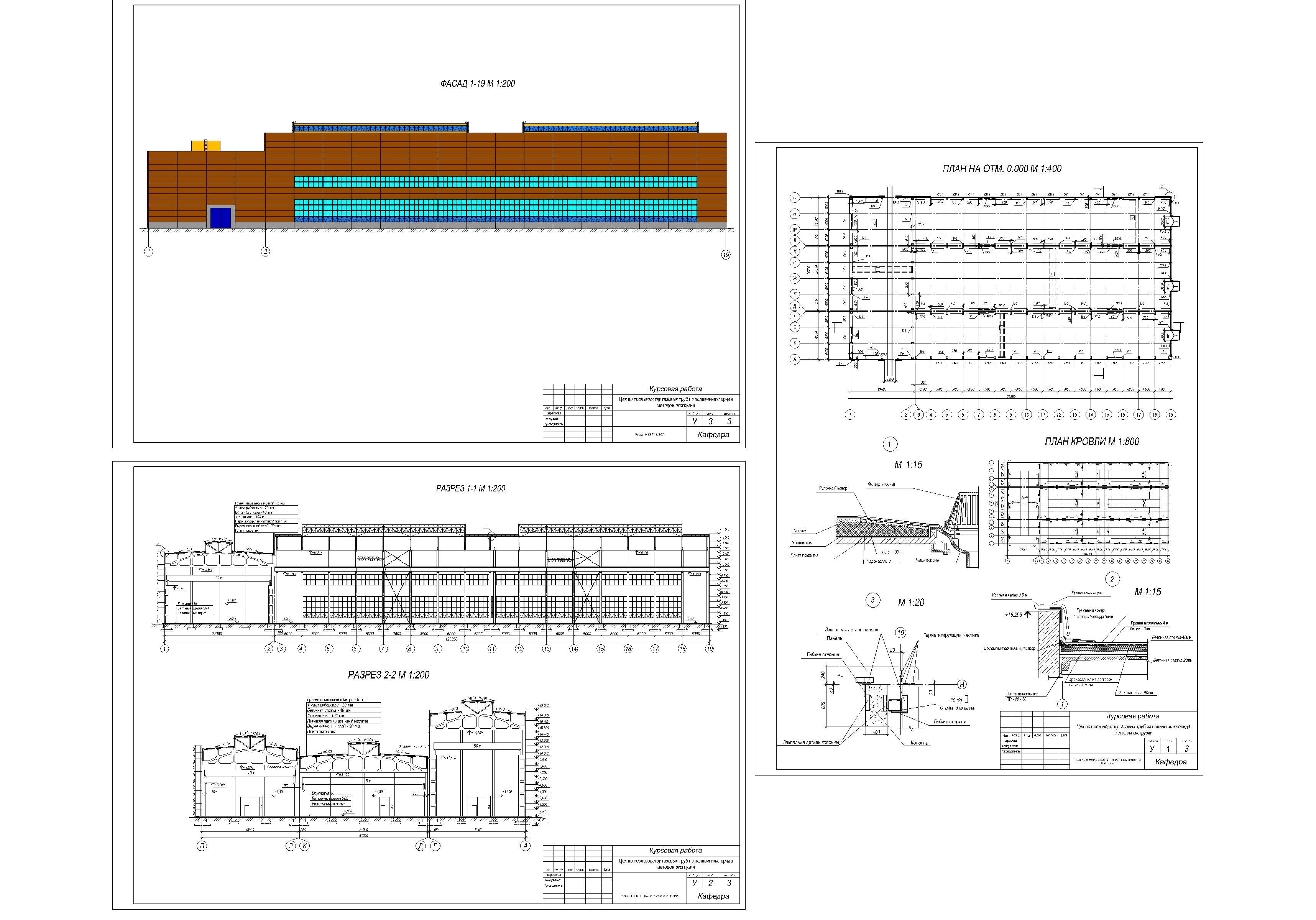 К П Одноэтажное промышленное здание > lance job > фриланс и  К П Одноэтажное промышленное здание