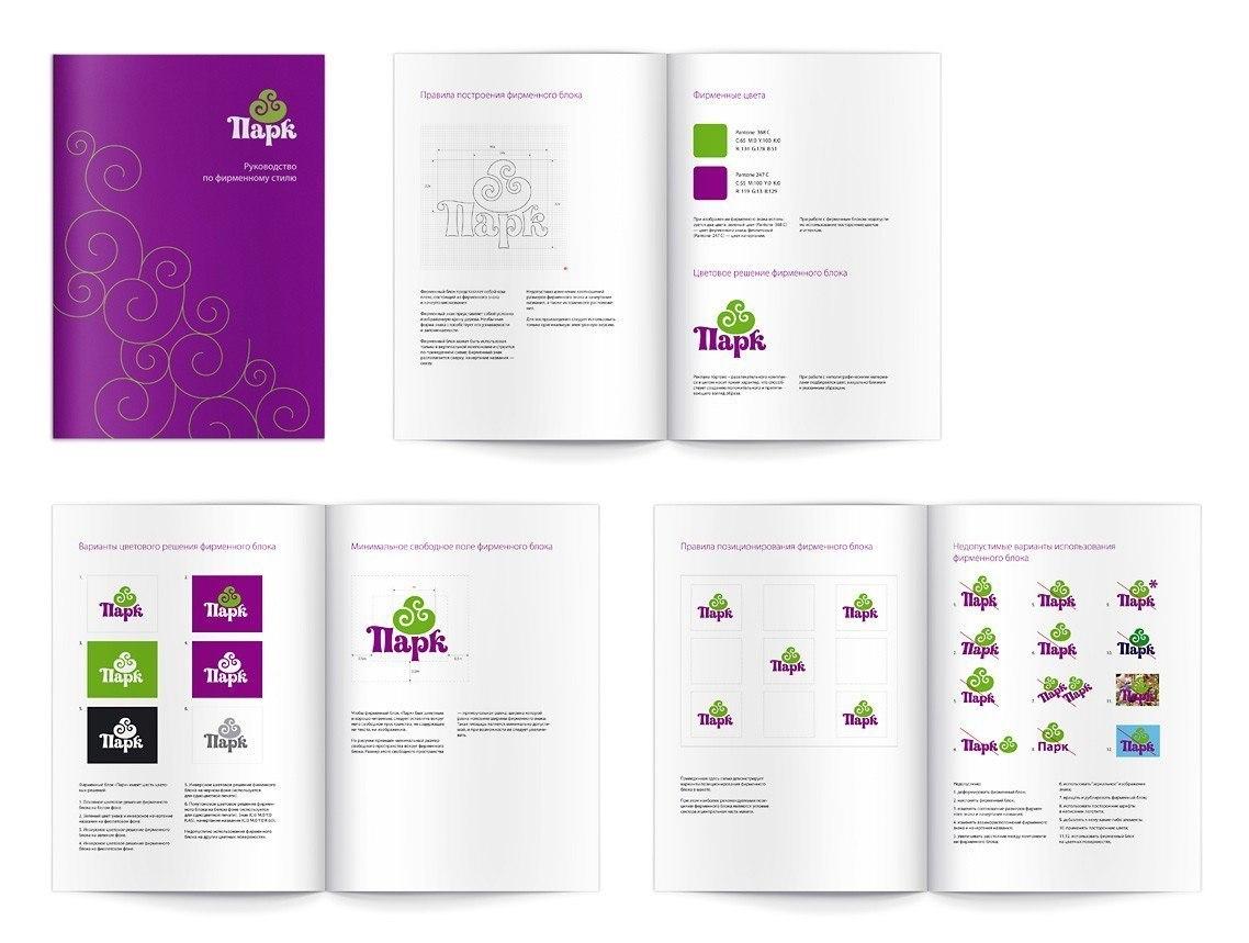 Разработка рекламной кампании для ресторана диплом Дипломная работа разработка рекламной кампании
