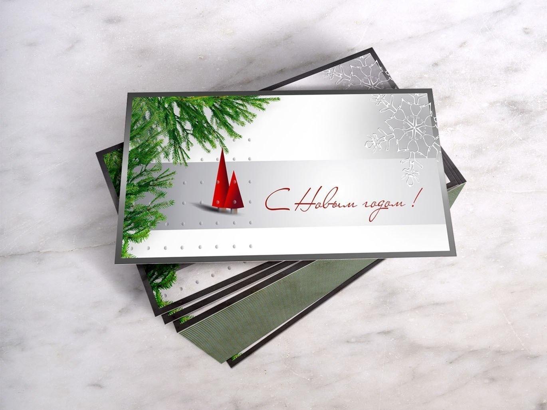 С новым годом открытка креативная
