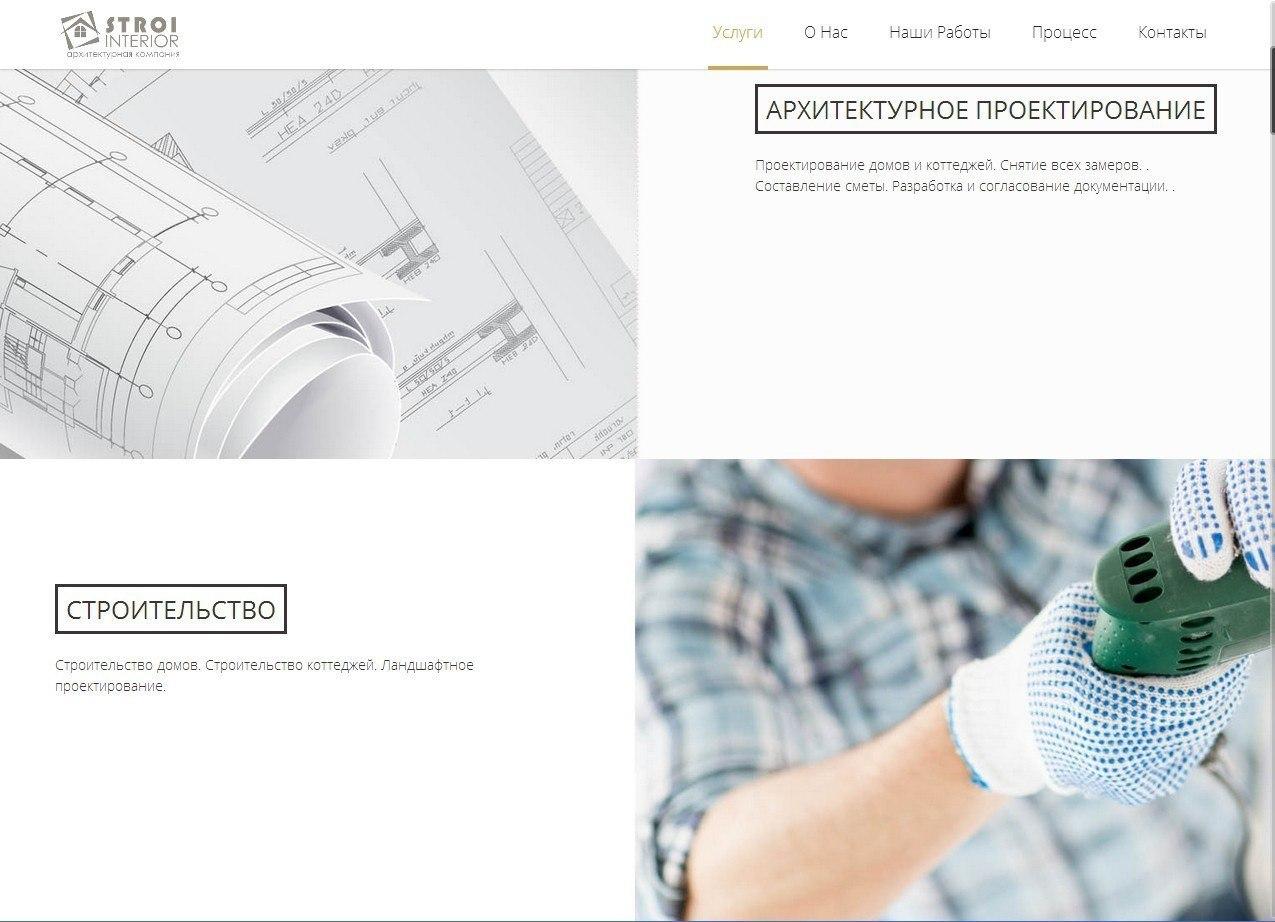 Работа фриланс строительство фрилансер онлайн игра сайт