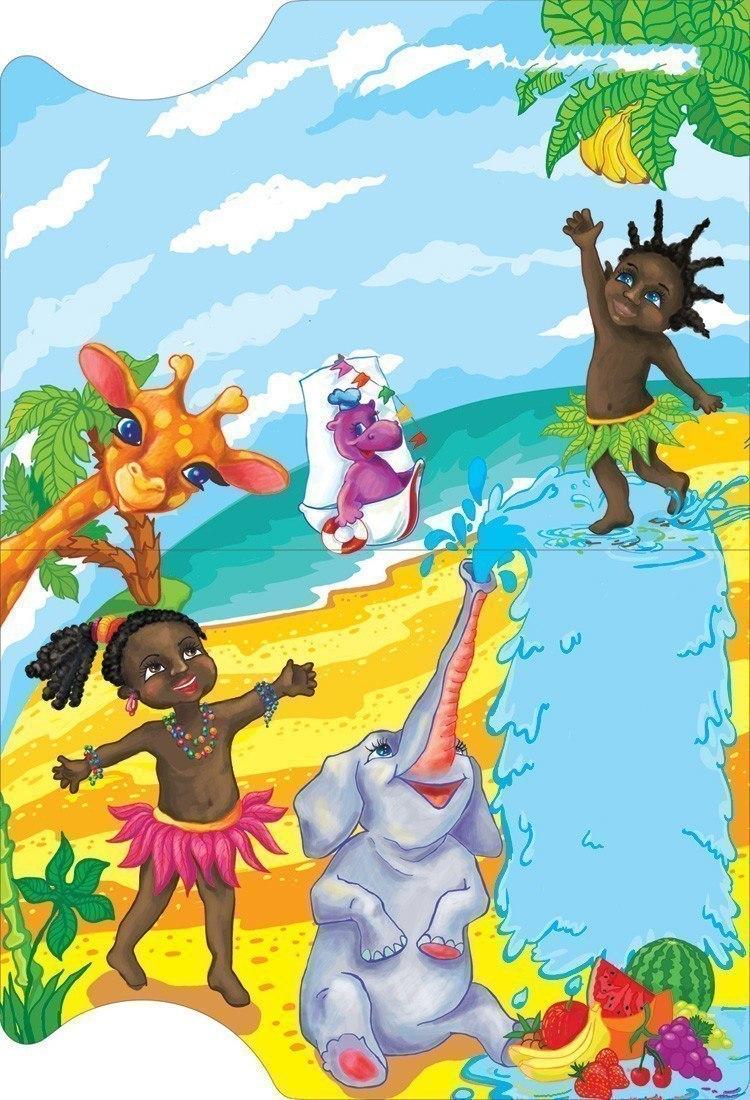Остров папуасов картинки детские
