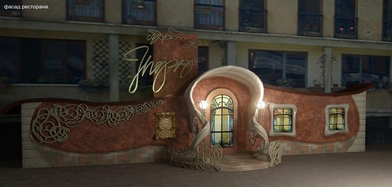 Дизайн фото баров ресторанов
