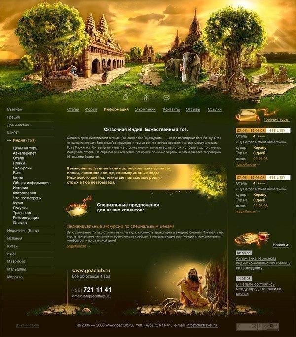 Дизайн сайты самим