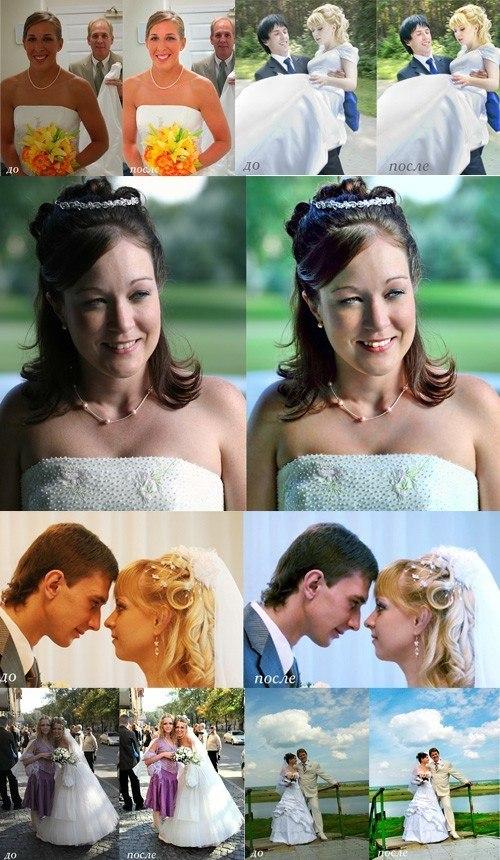 Портал свадебных фотографов мусс