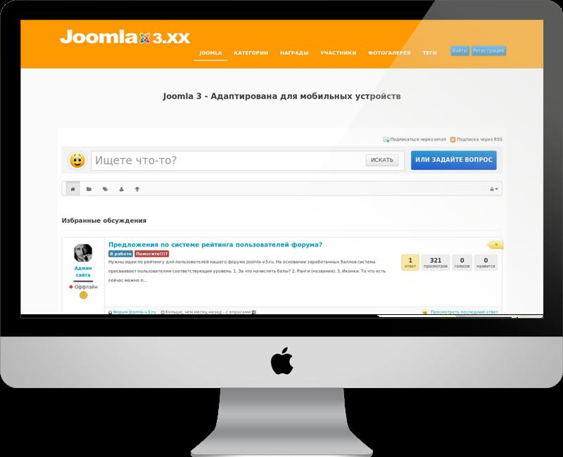 Joomla удаленная работа удаленная работа на компанию в сша