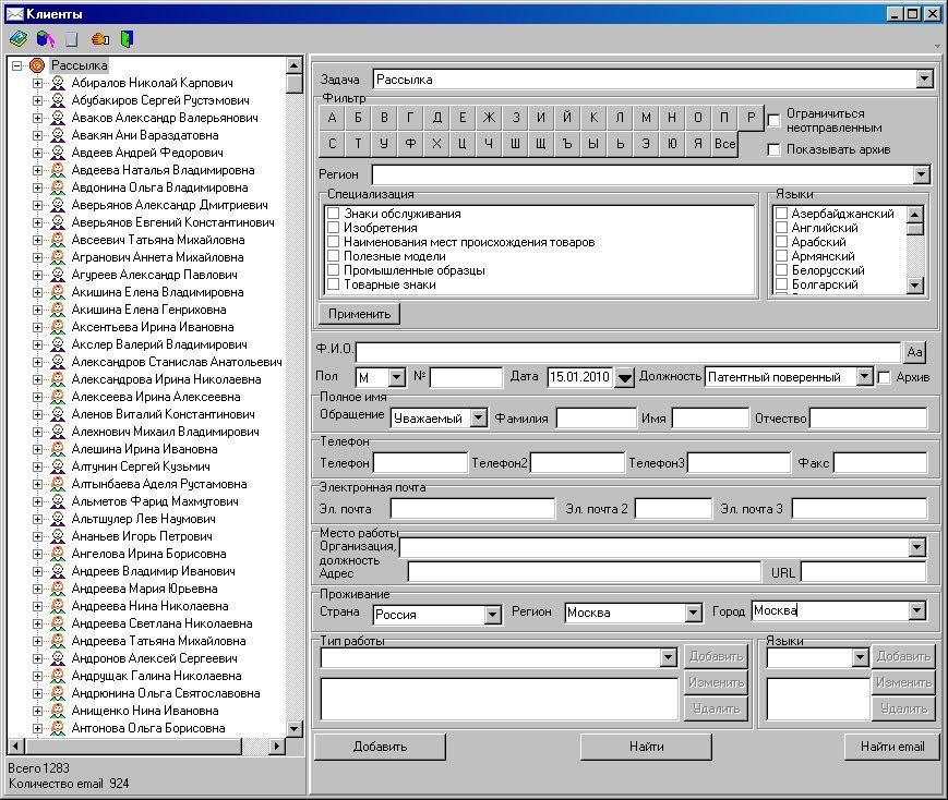 Программа Управление Компьютерным Клубом