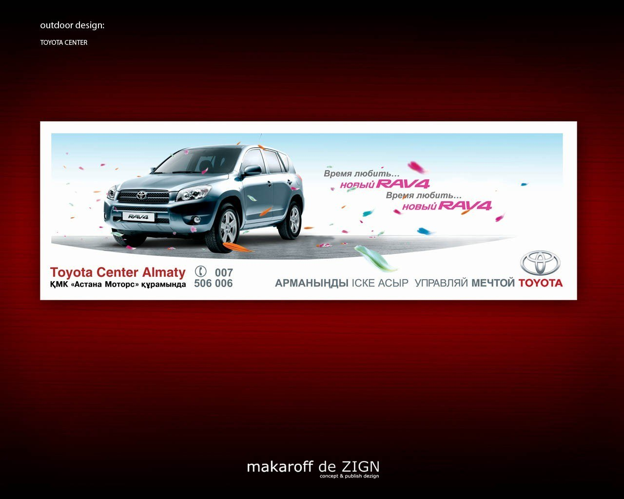 Toyota retailer : ������ ����� ������
