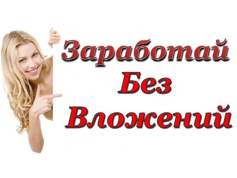 https://www.freelancejob.ru/upload/511/41371972206979.jpg