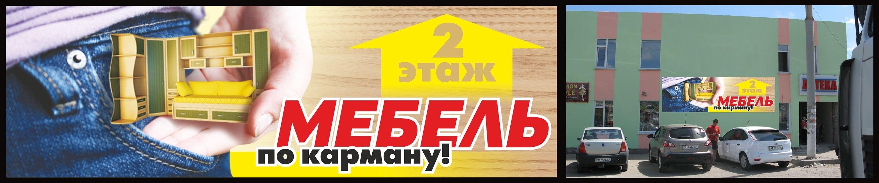 http://www.freelancejob.ru/upload/512/56922484515234.jpg