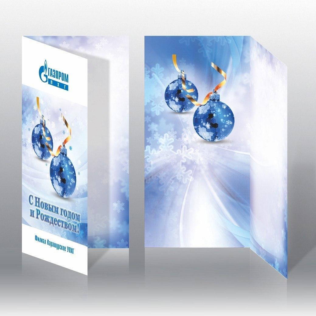 Газпром открытка с новым годом