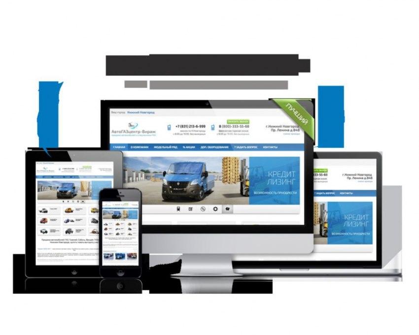 Создание сайтов москва статьи поведенческие факторы 5
